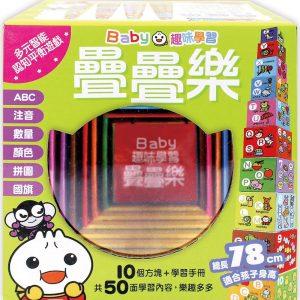 Baby趣味學習疊疊樂(綠)