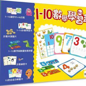 GBL操作教具1-10數學學習盒6in 1