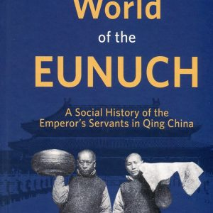 Inside the World of the Eunuch:A Social History of the Emperor's Servants in Qing China