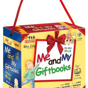 中英雙語繪本 Me and My Giftbooks 我和我的禮物書 (別緻盒裝6書 + 6 MP3):《Me and My Mom》+《Me and My Dad》+《Me and My Grandma》+《Me and My Grandad》+《Me and My Teacher》+《Me an