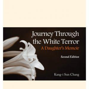 Journey Through the White Terror