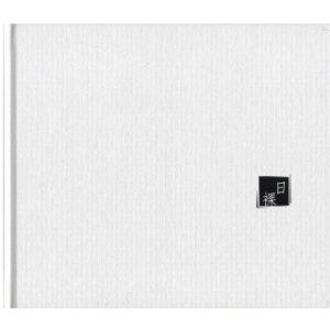 日裸:行欣攝影詩集