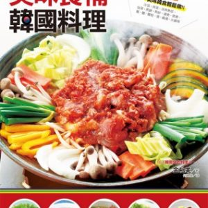 藥食同源 美味食補韓國料理