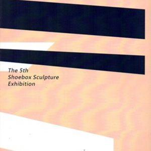 國立臺灣藝術大學美術學院雕塑學系國際袖珍雕塑展暨競賽專刊.2014第五屆
