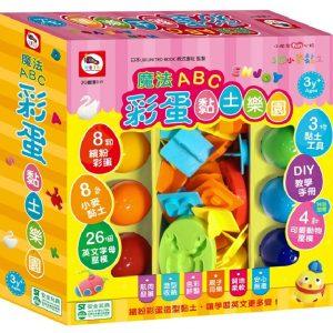 3Q小麥黏土:魔法ABC彩蛋黏土樂園(內附小麥黏土8色+26個英文字母壓模+繽紛彩蛋8顆+DIY教學手冊+7個工具配件)