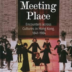 Meeting Place:Encounters across Cultures in Hong Kong 1841-1984