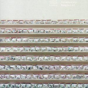 線:石晉華當代宗教藝術展(附光碟)