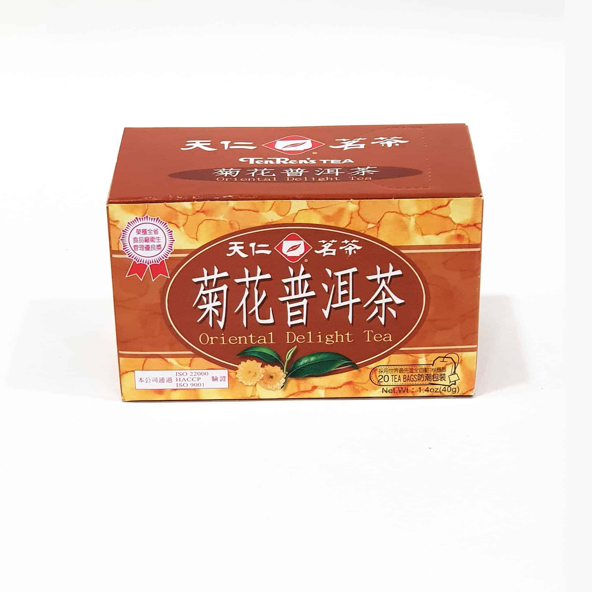 Chrysanthemum Pu Erh Tea Bags (20 pk )