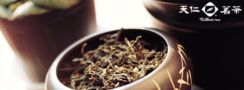 TenRen Tea 天仁茗茶-你所不知道的台灣茶