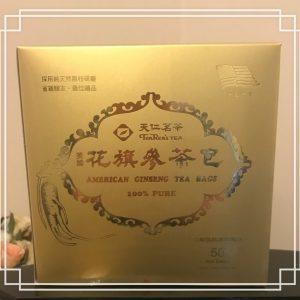 American Ginseng Tea Bags 100% Pure (50 sachets)