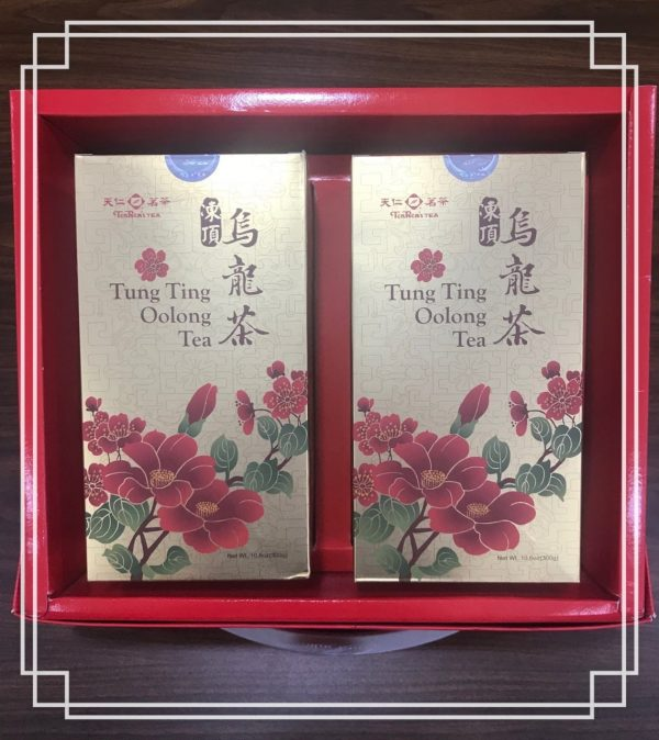 Tung Ting Oolong Tea Set (300g each)