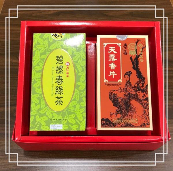Green Tea (150g) & Jasmine Tea (375g) Set