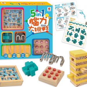 5in1腦力大挑戰桌遊(內附孔明鎖+M型環+井字棋+滾珠盒+疊疊樂+解法說明書)
