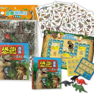 恐龍探險王桌遊組合(1本恐龍圖鑑小百科+1組恐龍探險桌遊+100張恐龍立體泡泡貼+4個3D恐龍模型)