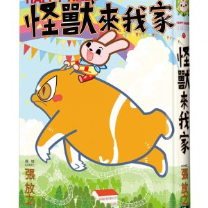 快樂小兔(1)
