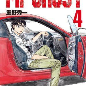 MF GHOST 燃油車鬥魂 4