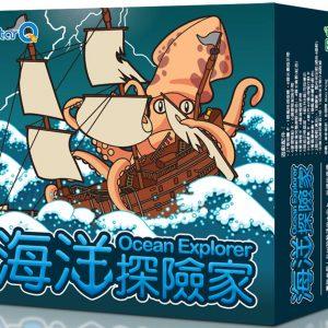 海洋探險家桌遊
