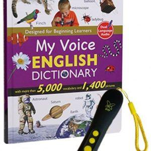 My Voice English Dictionary DTP鋰電點讀筆學習套組