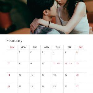 天巡者2021桌曆
