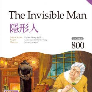 隱形人 The Invisible Man 【Grade 4經典文學讀本】二版(25K+寂天雲隨身聽APP)