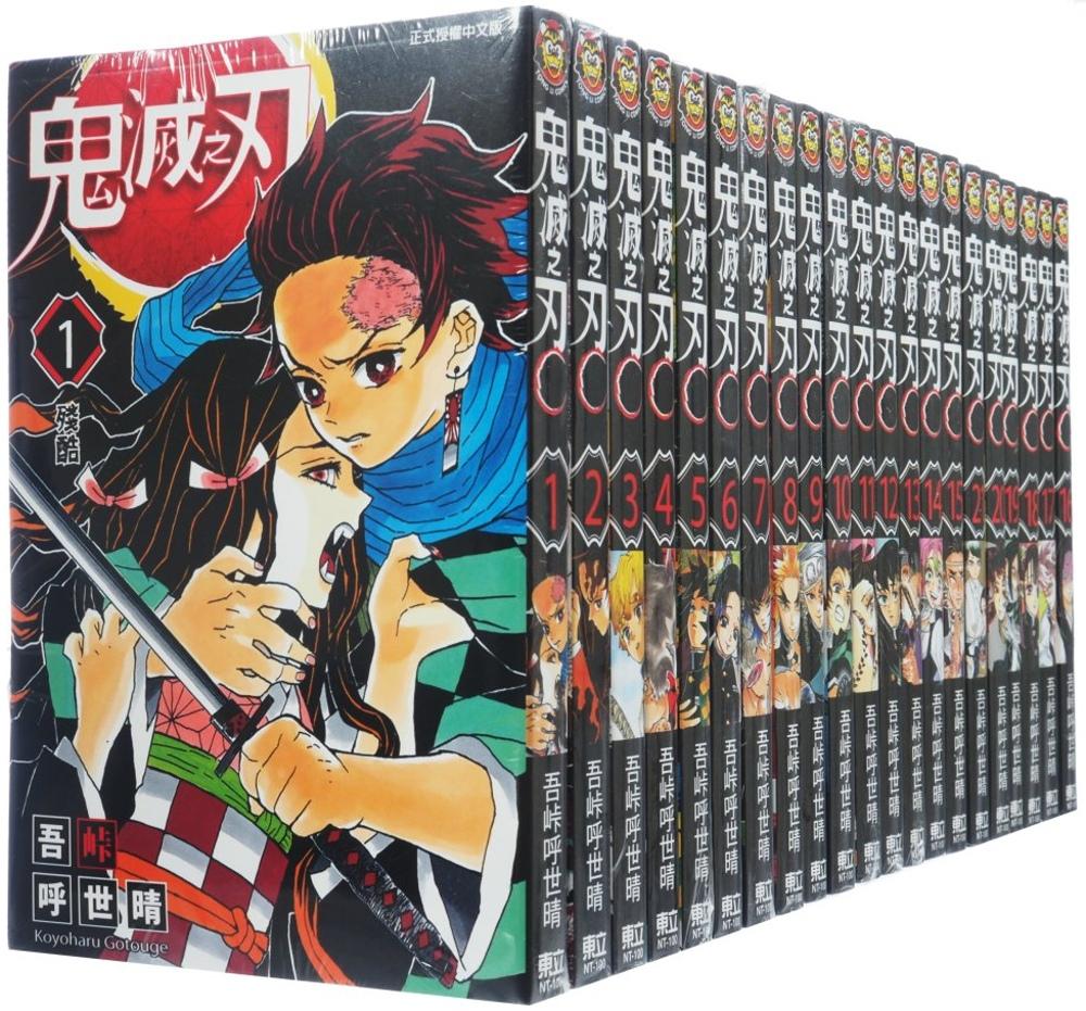 受保護的內容: Traditional Chinese Books Published in April 2021 (New)