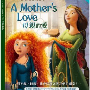 勇敢傳說:母親的愛 迪士尼雙語繪本STEP 2