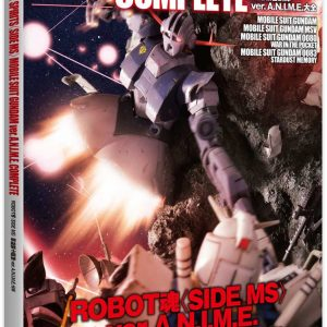 ROBOT魂〈SIDE MS〉機動戰士鋼彈ver.A.N.I.M.E.大全