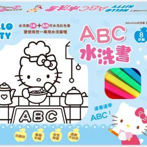 Hello KittyABC水洗書
