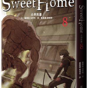 Sweet Home 8:Netflix冠軍韓劇同名原著漫畫